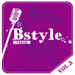 Bstyle tokyo 3