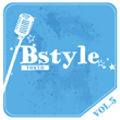 Bstyle tokyo 5